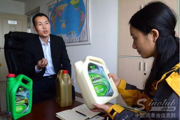 中国润滑油信息网编辑感受新包装3D模型